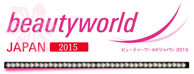 beautyworld JAPAN2015