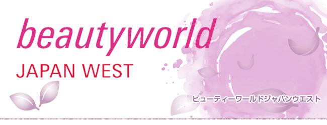 Beauty World Japan 2017 WEST
