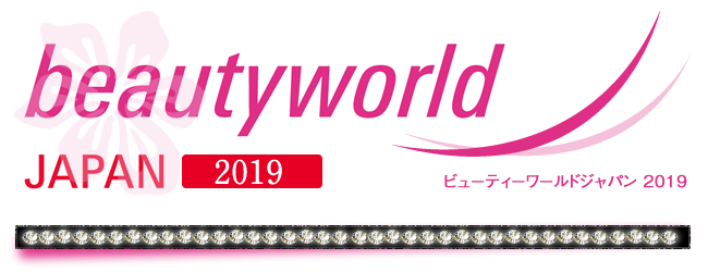 beautyworld JAPAN2019